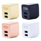 EZGO 雙口 USB 快充充電器(2.4A) 智能充電保護 可摺疊充電器