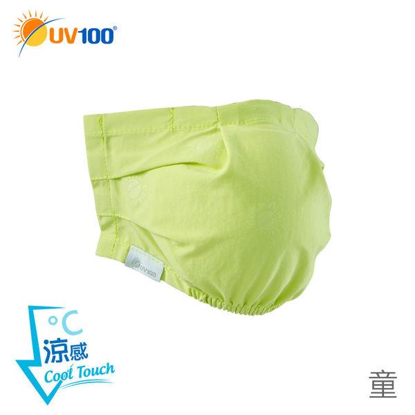 UV100 防曬 抗UV-涼感童款口罩-塑型服貼