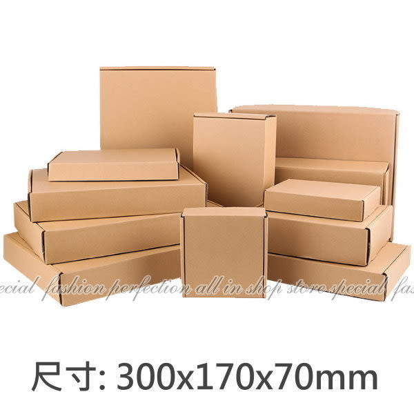 【GX195】三層飛機紙盒T6號30x17x7cm牛皮紙箱 包裝盒 紙盒 瓦楞紙箱★EZGO商城★