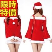 洋裝-夜店風聖誕派對個性典雅連身短裙63ab40【巴黎精品】
