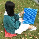年終好禮 防潮坐墊戶外可折疊野餐墊單人防潮墊隨身便攜泡沫公園地墊防墊子 卡米優品