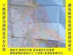 二手書博民逛書店罕見江蘇省地圖(2011年1月1版1次)Y2678 中國地圖出版