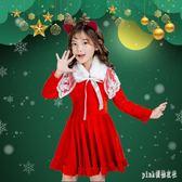 圣誕衣服裙子 大碼圣誕節兒童服裝韓版洋氣女童紅色洋裝演出服 js17425『Pink領袖衣社』