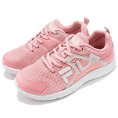 FILA 慢跑鞋 J026S 粉紅 白 休閒鞋 透氣網布 運動鞋 基本款 女鞋【PUMP306】 5J026S511