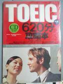 【書寶二手書T4/語言學習_ICW】TOEIC 620分攻略本(附1CD)_蔣興強