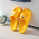 拖鞋 大嘴猴踩屎感涼拖鞋男夏季浴室拖鞋厚底防滑居家用女涼拖鞋男士