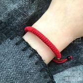 金剛結抽繩 粗版 編織手繩線diy材料包手工編繩子轉運珠紅繩手鍊 優尚良品