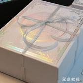 禮物盒子ins風精美韓版簡約大號生日口紅裝禮品盒空盒包裝盒   LN4271【東京衣社】