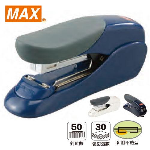 【奇奇文具】美克司MAX HD-50F 平針釘書機 (3號) 裝訂30張