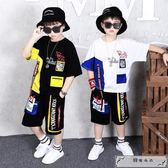 兒童街舞服裝套裝男童夏衣服少兒嘻哈演出服男孩爵士舞表演服潮裝