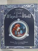 【書寶二手書T5/少年童書_J1U】WIZARDS OF THE WORLD