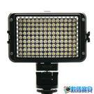 唯卓 viltrox LL-126VT 可調色溫LED  (樂華公司貨)