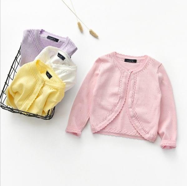 針織單扣簍空披肩小外套 橘魔法 Baby magic 現貨 防曬 兒童 童裝 女童 兒童薄外套 冷氣房 針織毛衣