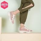 運動鞋 大東老爹鞋女2020年春夏季新款平底學生圓頭繫帶運動鞋