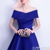 禮服 小晚禮服裙子女平時可穿宴會短款氣質一字肩簡單大方主持人連衣裙YYJ 歌莉婭