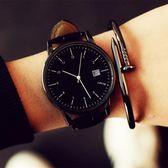 手錶女學生正韓時尚潮流簡約 大錶盤男錶皮帶女錶 情侶手錶【618好康又一發】