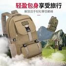 新款厚帆布後背包可擴容65升超大容量登山包男女大背包旅行包55升帆布後背包 suger