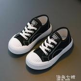帆布鞋春秋女童鞋單鞋男童板鞋低幫休閒鞋學生球鞋餅干鞋 海角七號