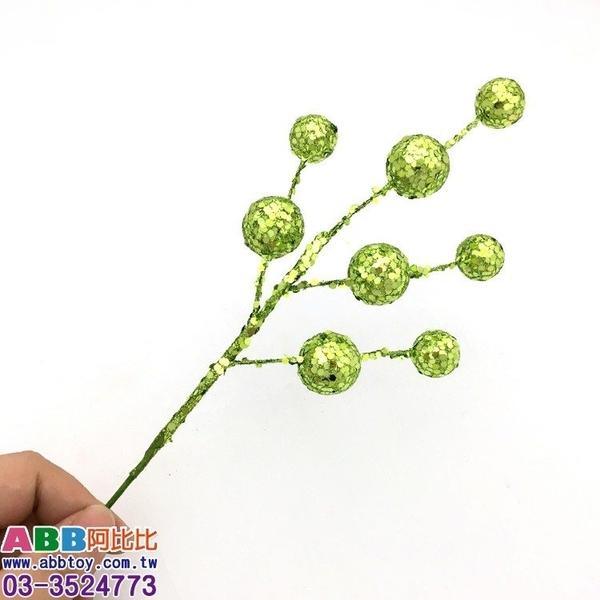 A1195-9_亮片球果插枝_綠#聖誕派對佈置氣球窗貼壁貼彩條拉旗掛飾吊飾