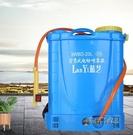 農用高壓多功能鋰電池背負式智慧充電農藥噴壺打藥機電動噴霧器MBS「時尚彩紅屋」