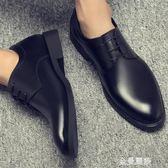 正裝男士皮鞋透氣商務皮鞋男鞋2018新款青年韓版黑色圓頭 金曼麗莎