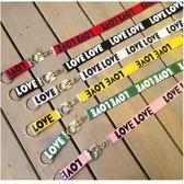 通用手機掛繩 掛件 吊飾 韓系 Love飛行繩掛繩