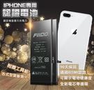 手機批發網【iPhone專用認證電池】《...
