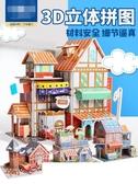 3D立體拼圖幼齡兒童益智玩具3-8周歲