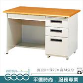 《固的家具GOOD》198-12-AO 落地型檯面桌/木紋面