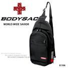 黑色-機能防水單肩包/胸包  AMINAH~【BODYSAC B1506】