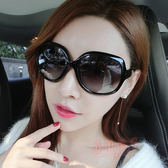 潮時尚優雅狐貍款大框瘦臉女士太陽鏡男女情侶墨鏡 初語生活