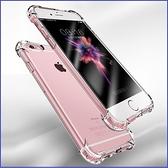 Realme GT C21 多型號 高透 四角防摔 透明殼 矽膠 防摔 全包 軟殼 手機殼 保護殼
