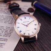 手錶女學生韓版簡約防水腕錶時尚潮流女士手錶帶石英錶情侶錶 檸檬衣捨