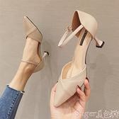 高跟涼鞋 高跟鞋涼鞋女2021春季新款一字扣帶單鞋細跟百搭小清新尖頭女鞋子  新品