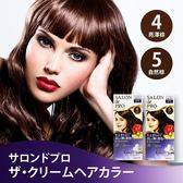 【Miss.Sugar】Dariya 沙龍級白髮專用快速染髮霜 100g