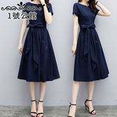 洋裝.中大尺碼 .連身裙 .時尚顯瘦中長款氣質收腰連身裙 XL-5XL  1號公館