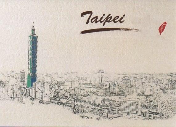 【收藏天地】台灣紀念品*明信片-Taipei 101 /文創 手帳 文具 禮品 小物 手冊