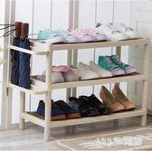鞋櫃多層簡易鞋架防塵家用架 宿舍門口塑料組裝鞋架子客廳浴室拖鞋架 LH3236【123休閒館】