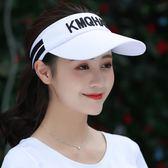 太陽帽子女夏韓版百搭遮陽帽