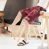 短褲 薄款 運動褲 個性五分褲 印花男褲子 韓版 休閒褲 潮流 -YSDJ707