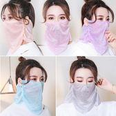 夏季防曬口罩女遮陽護頸臉夏天面罩全臉防紫外線薄款面紗透氣  電購3C