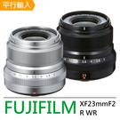 FUJIFILM FUJINON XF23mmF2 R WR 超廣角及廣角定焦鏡頭*(平輸)-送專用拭鏡筆