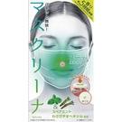 日本 COGIT 口罩薄荷貼片 涼感貼片...