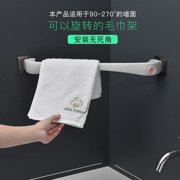 浴室掛毛巾架旋轉單桿免打孔衛生間浴巾架毛巾桿抹布掛架吸盤式LX 夏季上新