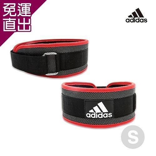 Adidas Strength-重訓舉重腰帶 (S) x1【免運直出】