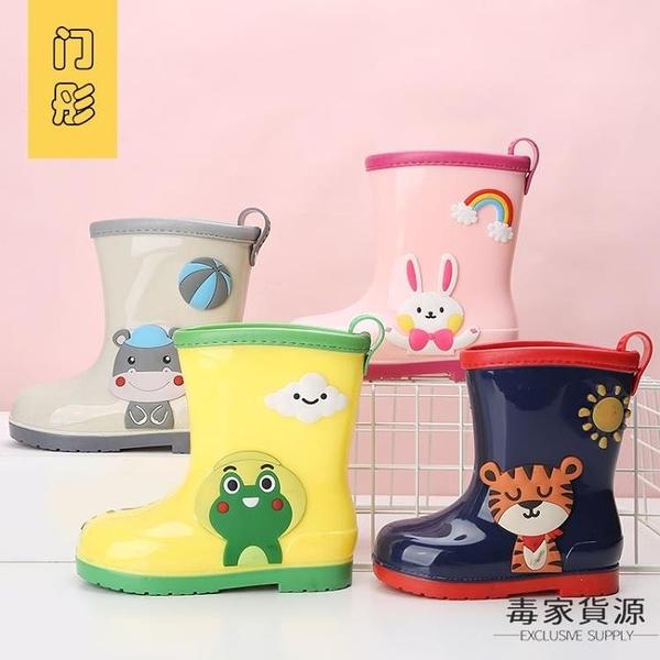 雨鞋兒童小童水鞋男女童防滑小孩水鞋膠鞋寶寶雨靴【毒家貨源】