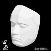雕像 貝多芬切面半面石膏雕像石膏像掛面美術繪畫藝考雕塑YTL