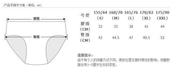 中型中款背部調節鬆緊粘美體腰封-ami031124263
