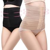 束腹帶收腹帶 產後束縛帶 護腰帶 3排13扣彈力橡筋女士產後塑身帶束腰束腰帶腰封《小師妹》yf2048