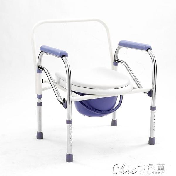現貨 坐便椅老人坐便器孕婦坐廁椅老年人大便椅坐便椅廁所椅方便椅子可摺疊【全館免運】